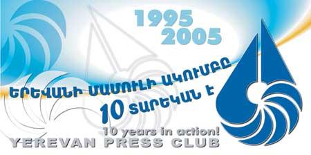 YPC_2005
