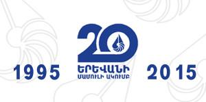 YPC_2015_logo_sitei_hamar copy